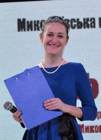 Людмила Оспадова