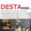 Мебель на заказ Кухни Шкафы в Тюмени 38-10-59