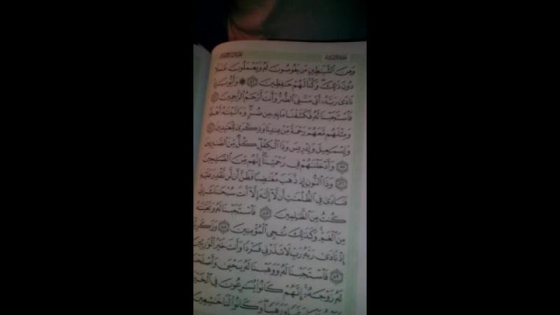 Dərbəndə Qur'an Oxuyan Uşaq 3