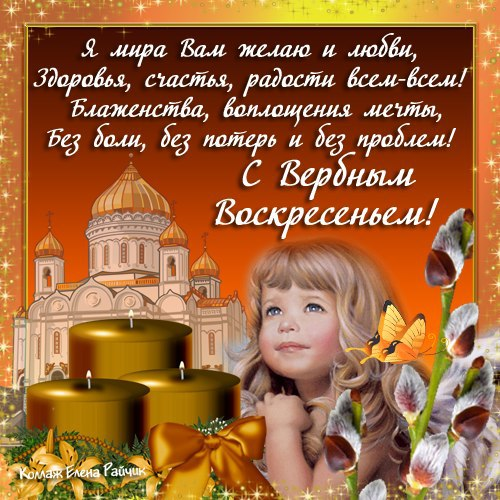 https://pp.vk.me/c636419/v636419087/3009/X66hJdinwko.jpg