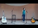 Александра Борзунова- Челка