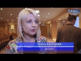 ВПЕРВЫЕ! В  конференц-зале Московской городской Думы состоялся Интеграционный показ  дизайнера Ольги каурцевой состоялся. Подроб