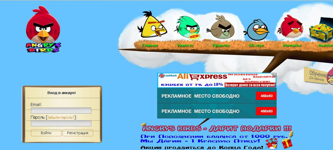 Angrys-Birds.online