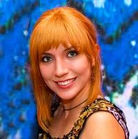 Милена Киселёва