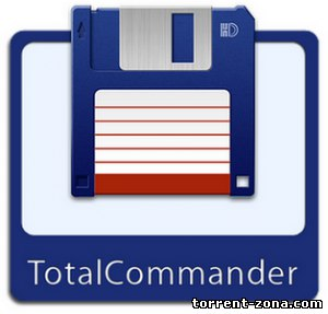 скачать total commander для windows 7