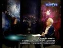 Штеренберг - Д.Андреев в `РМ` о Вселенной АСТРО-ТВ, В ПОИСКЕ ОТВЕТА(5_9)