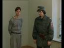 Орел и решка (фильм, 1995) - Про цыган