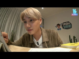 [EXOMENTARY LIVE] 160607 Kai @ Ep 3. Kai, Deep in thought