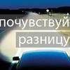 Ксенон Киев , блоки розжига , биксеноновые линзы