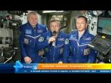 Сегодня юбилей отмечает Валентина Терешкова - первая в мире женщина-космонавт