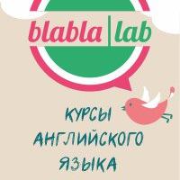 Логотип Английский в Самаре. Blabla/lab