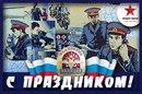 Ильфир Юсупов фото #28