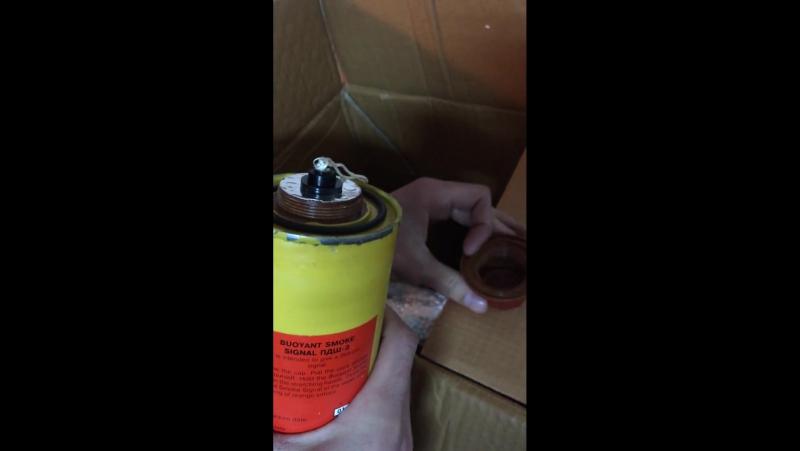 Обзор Дымовой Шашки ПДШ