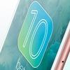 iOS/watchOS beta. Регистрация UDID   THEUX.RU