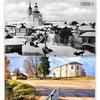 Храм Богоявления с.Городищна