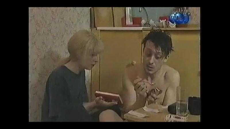 Staroetv.su / Анонсы (ТНТ, 17.04.2000)