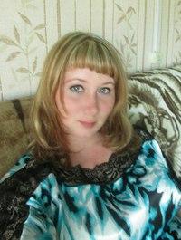 Алёна Жилина, Казанское - фото №16