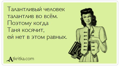 Фото №456239540 со страницы Татьяны Афанасьевой
