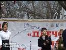 Песня про русский флаг и дети с автоматами - такой концерт прошел в Севастополе к годовщине присоединения Крыма к России