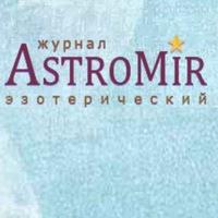 Скачать Астромир Через Торрент - фото 3