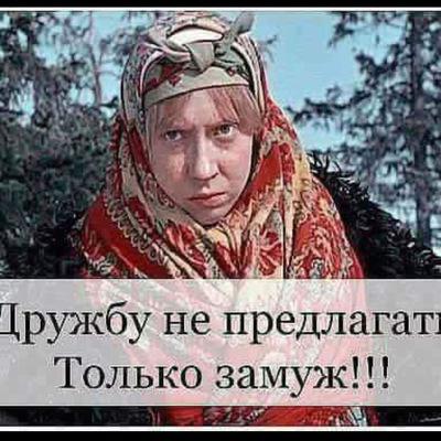 Лиза Осипова
