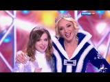 Юлия Савичева и Кристина Орбакайте - Снегурочки (Новогодний Голубой Огонёк 2016)