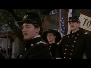 Слава (Доблесть) Glory(1989)