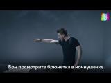 Породия песни СЕРГЕЯ ЛАЗАРЕВА ~Если бы песня звучала так что в клипе показывают!