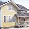 Строительство домов. Доступное жилье.