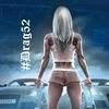 Drag Racing 52 Region от Автоклуба Life52!