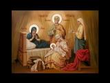 С Рождеством Пресвятой Богородицы! 21.09. ....