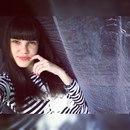 Алина Гладких. Фото №9