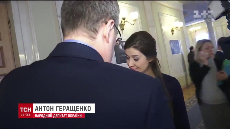 Геращенко пряма мова: створення добровольчих КАРАТЕЛЬНИХ БАТАЛЬЙОНІВ на Донбас