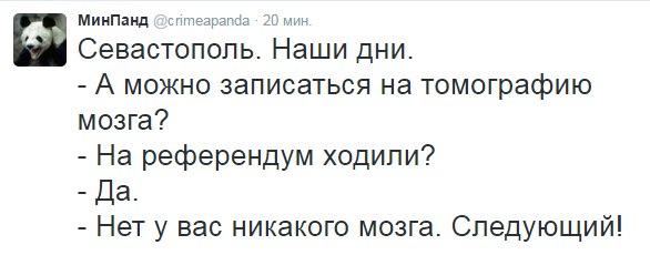 """Утром террористы обстреляли позиции опорного пункта """"Фасад"""". Мы усиливаем оборону и мост никому не отдадим, - Булатов - Цензор.НЕТ 3766"""