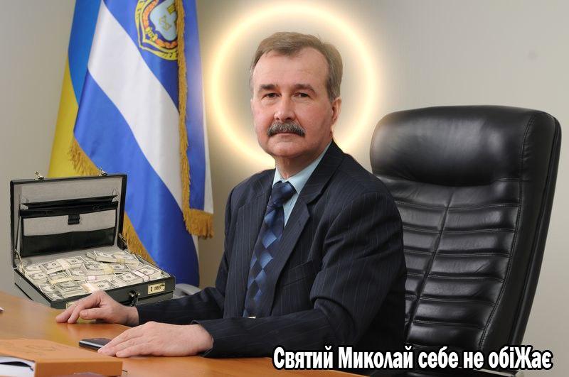 Перевозчики пойдут выбивать обратно свои деньги из Миколаенко
