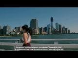 The Chainsmokers - New York City (Nurik Remix) video