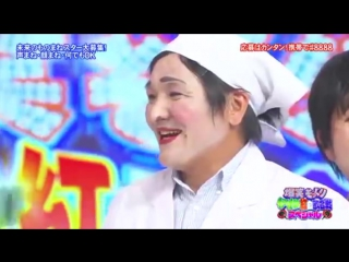 111231 Rania @ Japanese TV Program