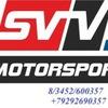 Чип тюнинг от SVVMotorSport-Тюмень!