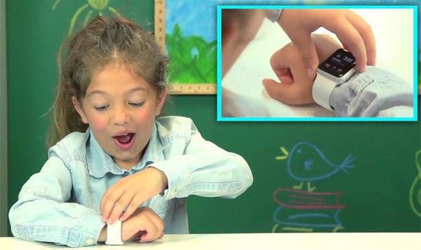 Apple Watch для ребенка