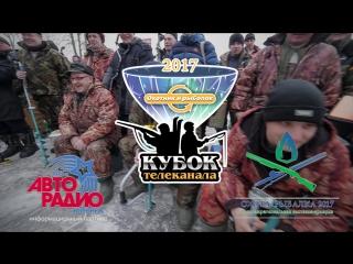XIV межрегиональная  специализированная выставка-ярмарка  Охота. Рыбалка 2017  28-29 января 2017г.