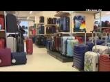 Как выбрать качественный чемодан (полная версия)