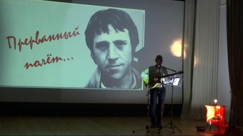 В Лазарчев Песня о Вещей Кассандре В Высоцкий