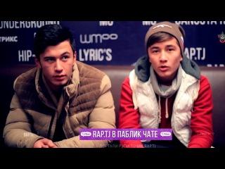 ВЫЗОВ Видео Battle White Stars Aziz vs. JustBro (RAP.TJ)