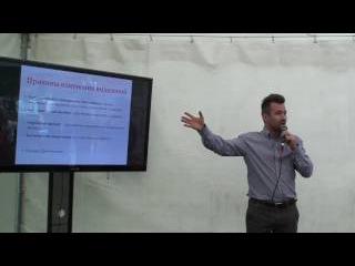 Дмитрий Лубнин - Мифы о женском здоровье или как сэкономить на гинекологе