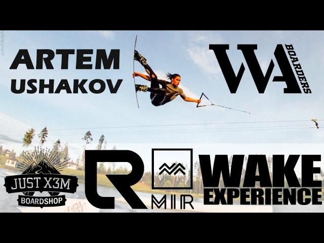 Artem Ushakov - GO HARD | TAKE IT EASY