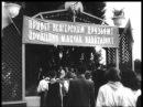 Венгерские пионеры на Ужгородской ДЖД, 1956 год