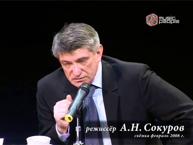 Александр Сокуров в 2008 г. предсказал события на Украине