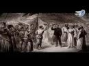 История колонизации Европейцами Центральной Африки и последующего бегства из