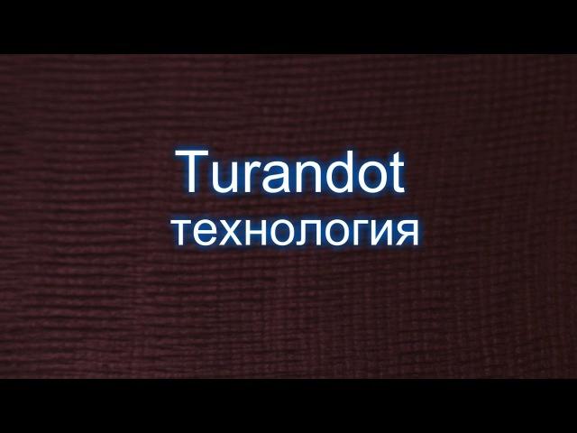 Разновидности декора ойкос. Технология Turandot. Итальянские декоративные краски.