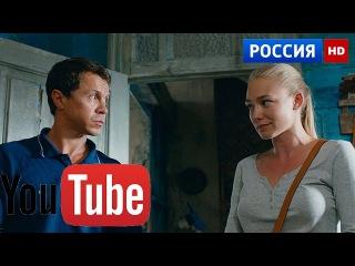 СуперБобровы (2016) - Новые фильмы | Комедии 2016 русские новинки